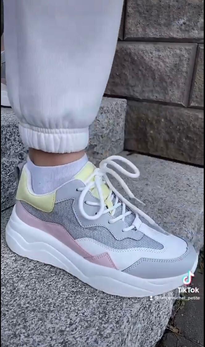 Chunky sneaker - Multi